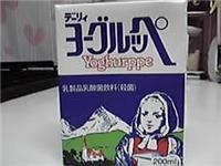 Yoghurppe_2