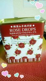 Drop_2