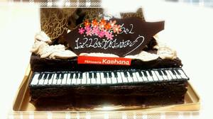 Yune_birthday