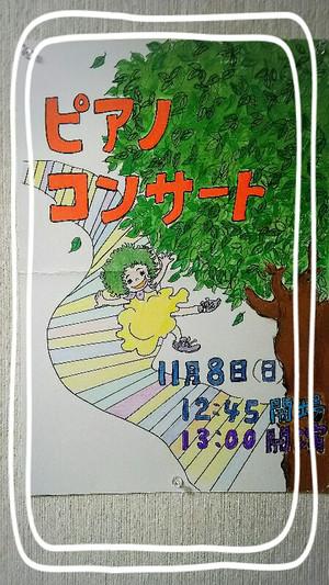 Happyoukai_2015
