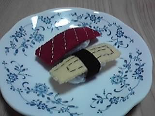 お寿司…!?